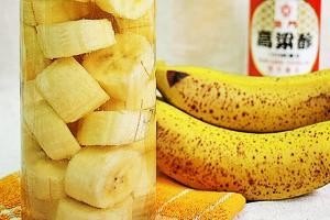 banana and vinegar