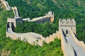 The Great Wall of China 1
